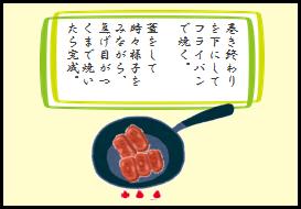 f:id:aikotobawa2525:20161019150750p:plain