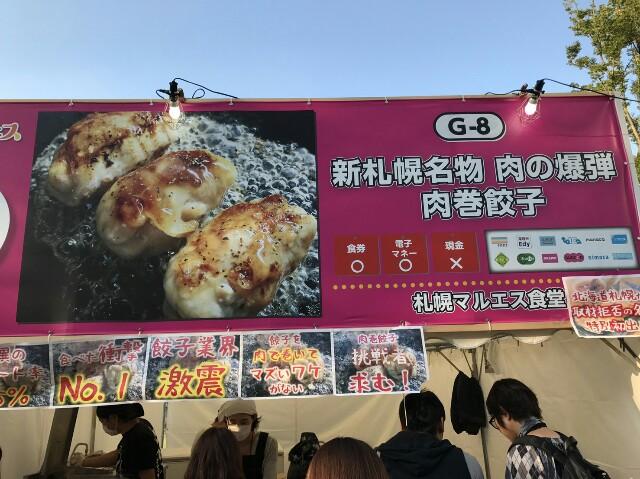 f:id:aikotobawa2525:20161020112129j:image