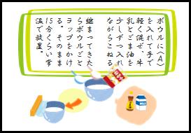 f:id:aikotobawa2525:20161110134608p:plain