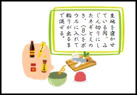 f:id:aikotobawa2525:20161110134616p:plain