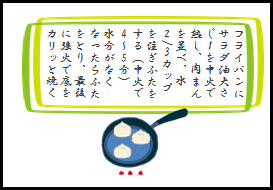f:id:aikotobawa2525:20161110134629p:plain