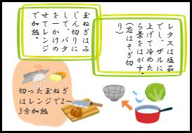 f:id:aikotobawa2525:20161110134713p:plain