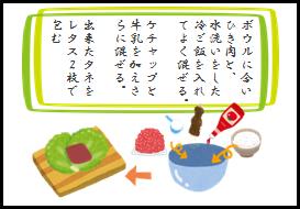 f:id:aikotobawa2525:20161110134728p:plain
