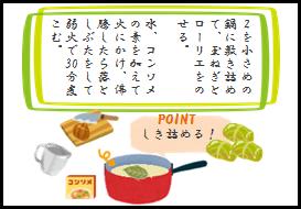 f:id:aikotobawa2525:20161110134736p:plain