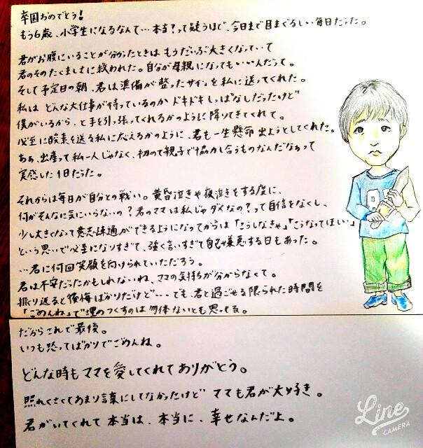 f:id:aikotobawa2525:20161223162216j:image