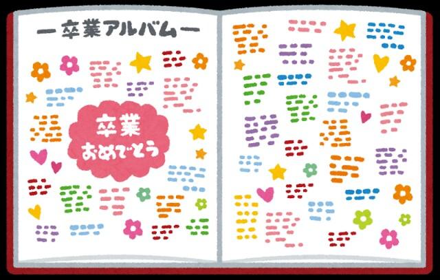 f:id:aikotobawa2525:20161223165247j:image