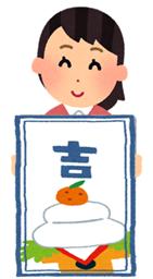 f:id:aikotobawa2525:20170105152045p:plain