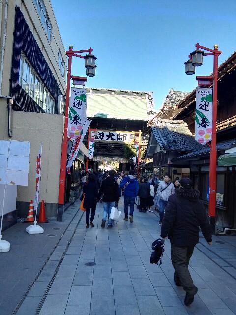 f:id:aikotobawa2525:20170117183119j:image