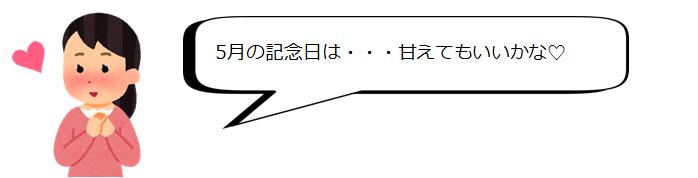 f:id:aikotobawa2525:20170127154614p:plain
