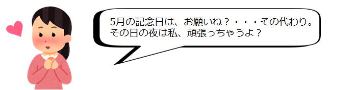 f:id:aikotobawa2525:20170127154747p:plain