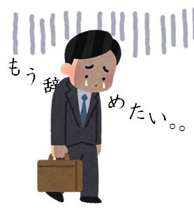 f:id:aikotobawa2525:20170207134210p:plain