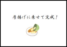 f:id:aikotobawa2525:20170214122600p:plain