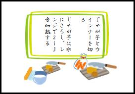 f:id:aikotobawa2525:20170214122606p:plain