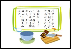 f:id:aikotobawa2525:20170214124116p:plain