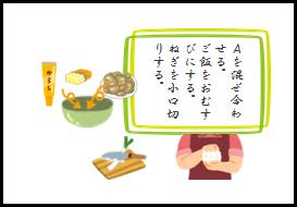 f:id:aikotobawa2525:20170302114654p:plain