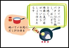 f:id:aikotobawa2525:20170302114703p:plain