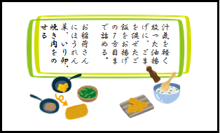 f:id:aikotobawa2525:20170306140931p:plain