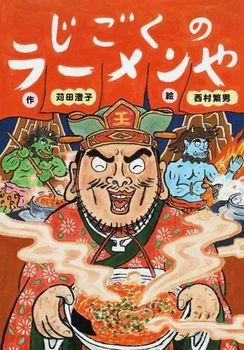 f:id:aikotobawa2525:20170307164359p:plain