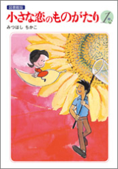 f:id:aikotobawa2525:20170310172152p:plain