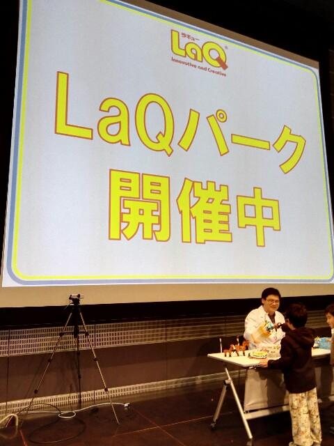 f:id:aikotobawa2525:20170313061150j:image