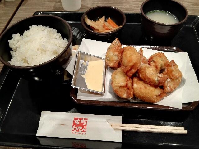 f:id:aikotobawa2525:20170315090629j:image