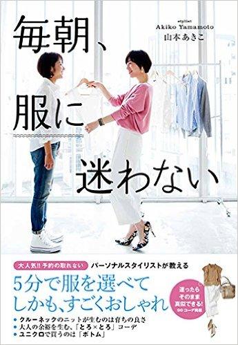 f:id:aikotobawa2525:20170315155108p:plain