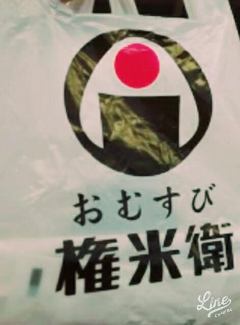 f:id:aikotobawa2525:20170319203255j:image