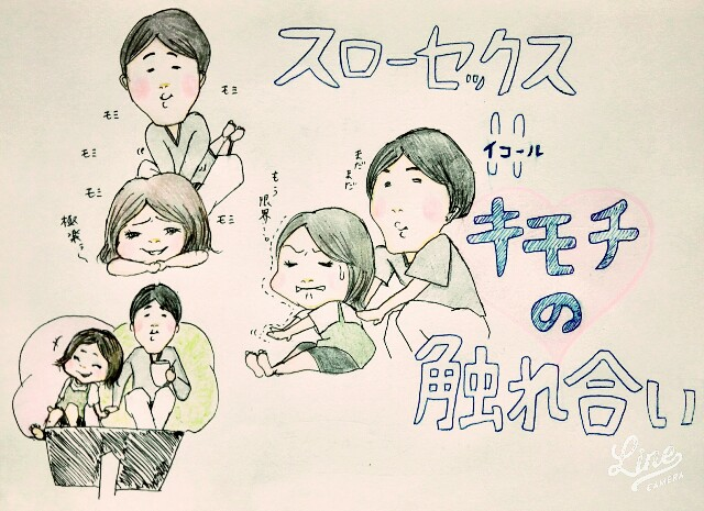 f:id:aikotobawa2525:20170409055653j:image