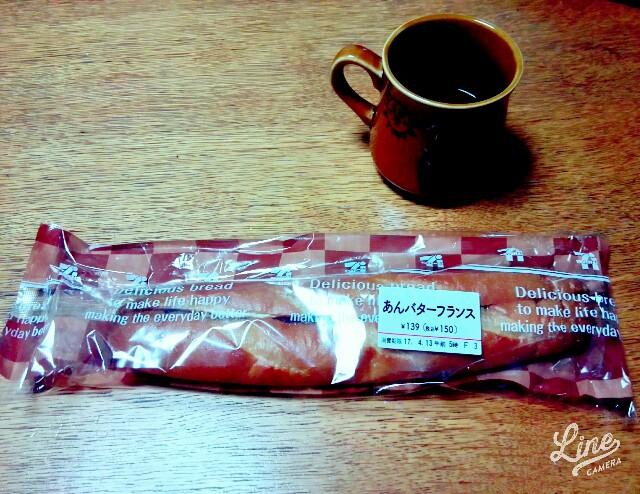 f:id:aikotobawa2525:20170415103008j:image