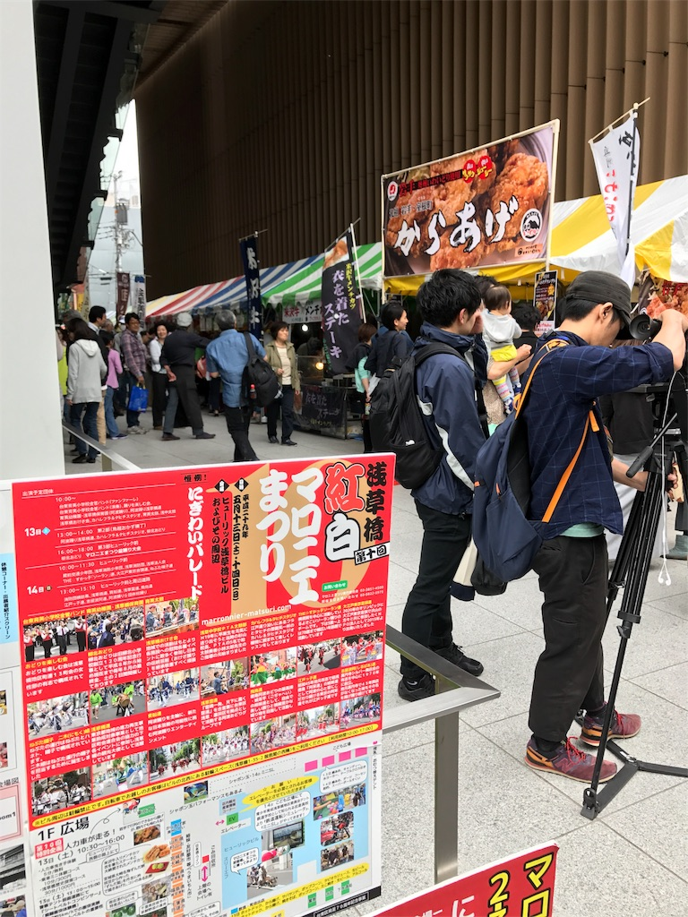 f:id:aikotobawa2525:20170515091820j:image