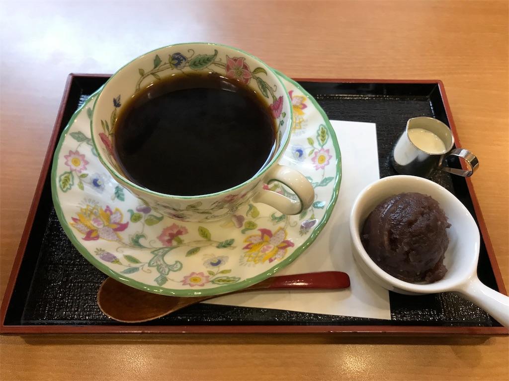 f:id:aikotobawa2525:20170515091836j:image