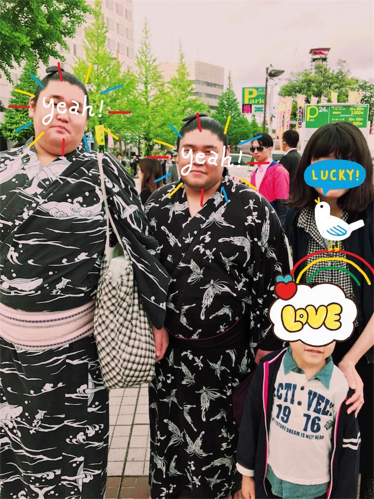 f:id:aikotobawa2525:20170517060653j:image