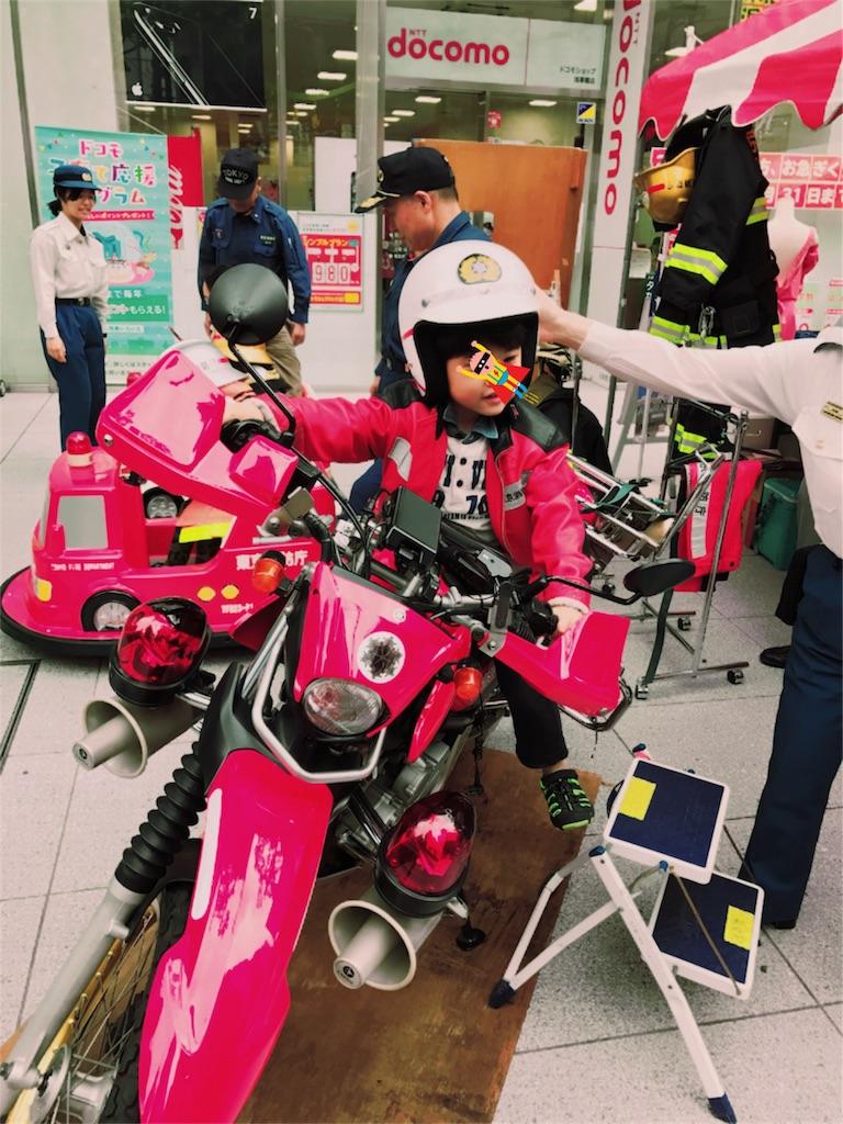 f:id:aikotobawa2525:20170517060701j:image