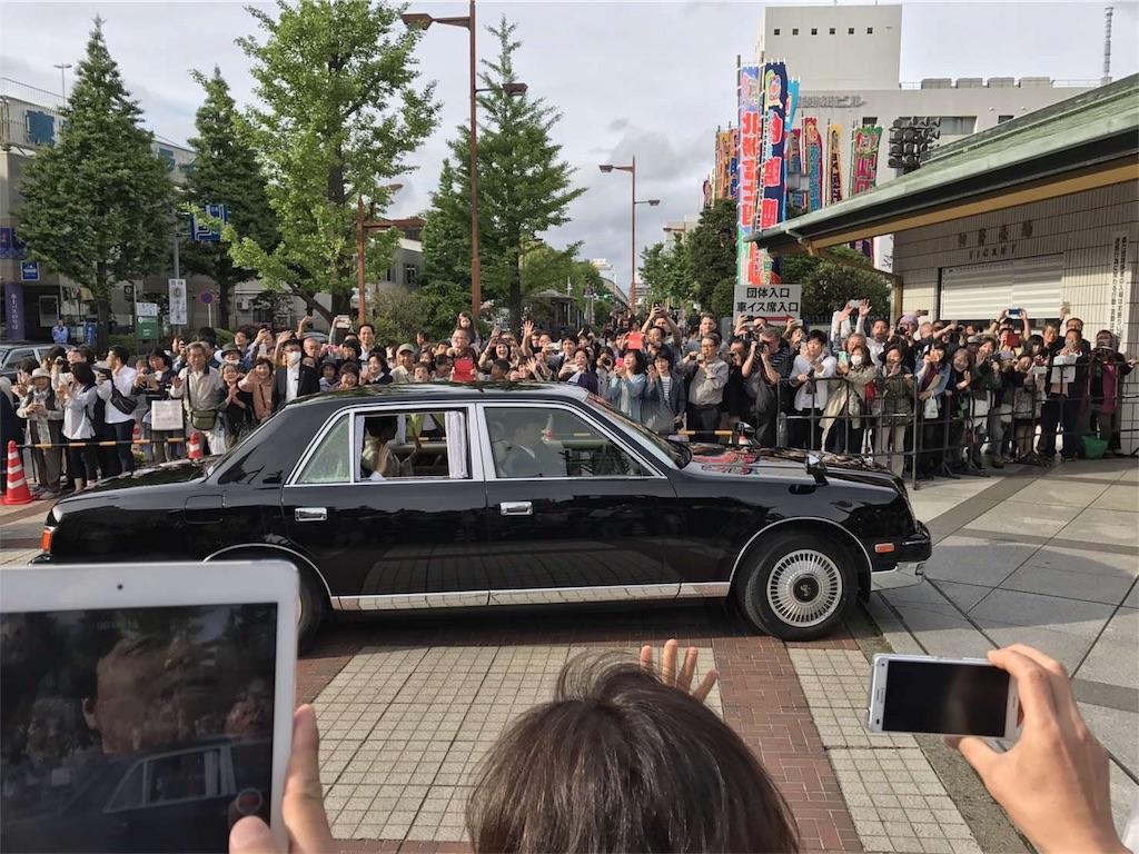 f:id:aikotobawa2525:20170517111214j:image