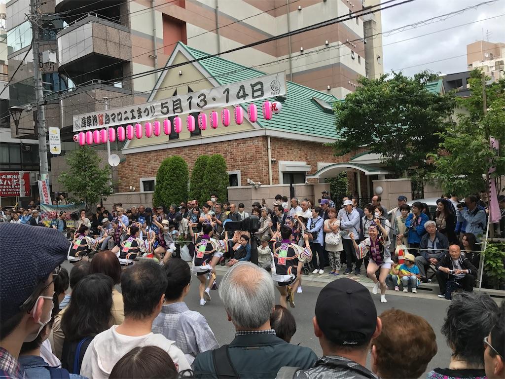 f:id:aikotobawa2525:20170518173933j:image