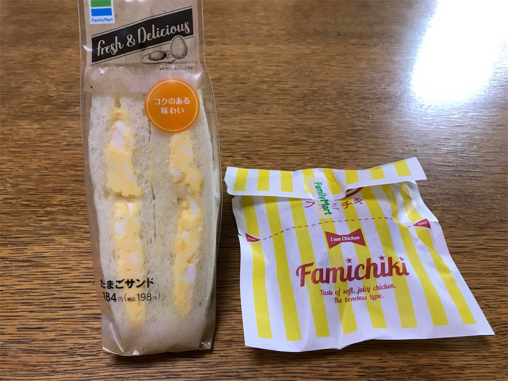 f:id:aikotobawa2525:20170607125921j:image