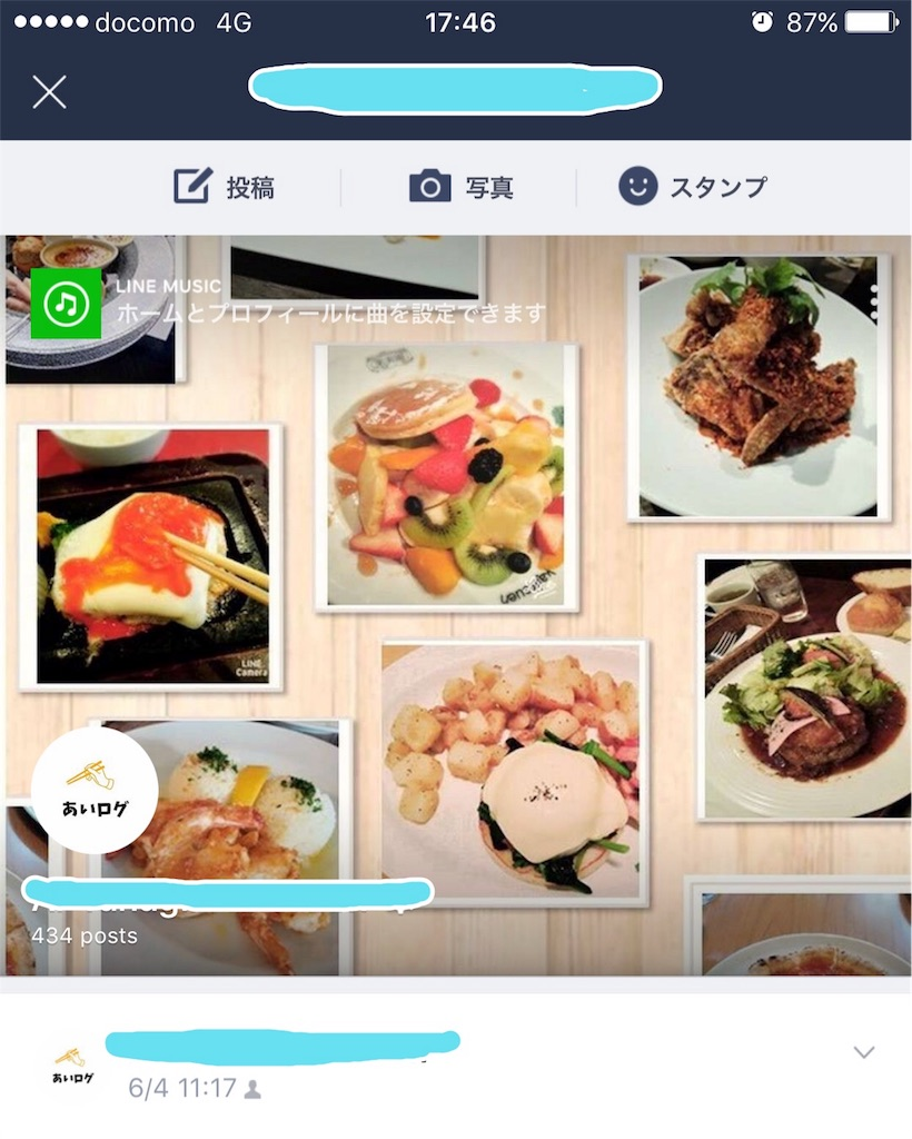 f:id:aikotobawa2525:20170608191841j:image