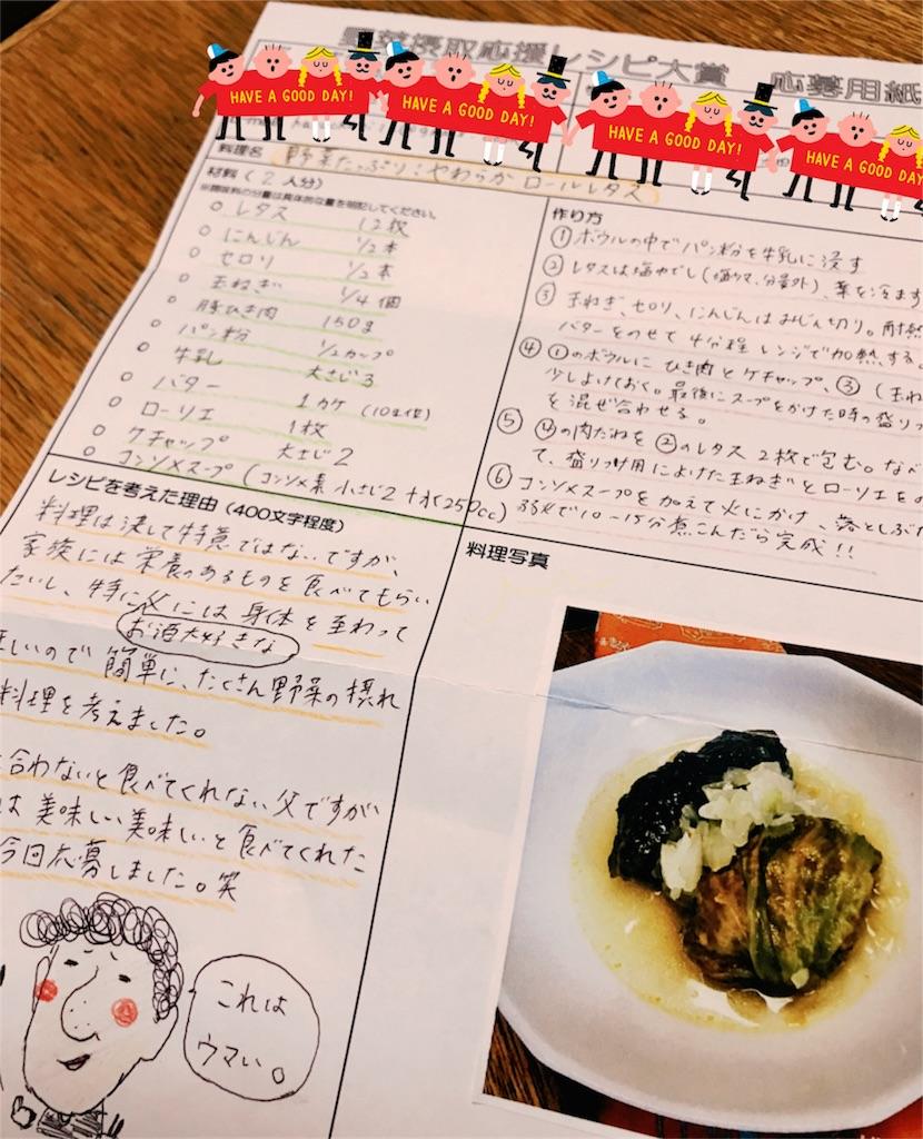 f:id:aikotobawa2525:20170614054650j:image