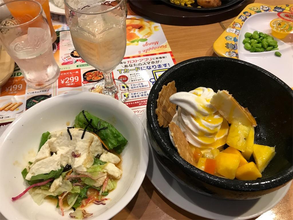 f:id:aikotobawa2525:20170620185030j:image
