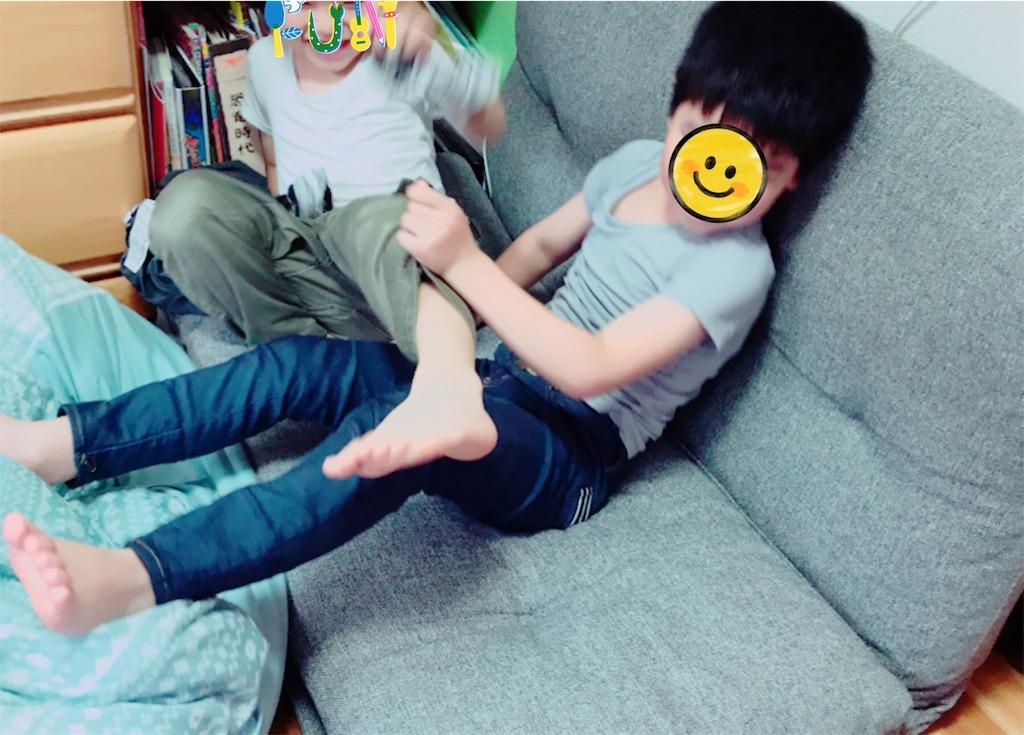 f:id:aikotobawa2525:20170622054655j:image