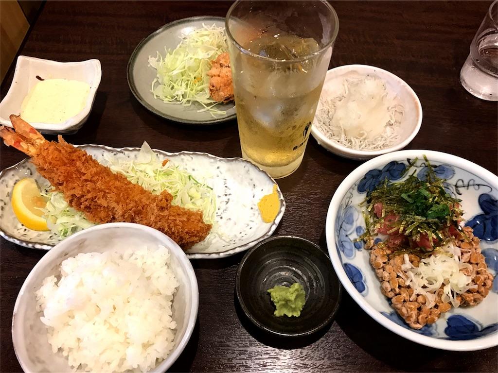 f:id:aikotobawa2525:20170625104427j:image