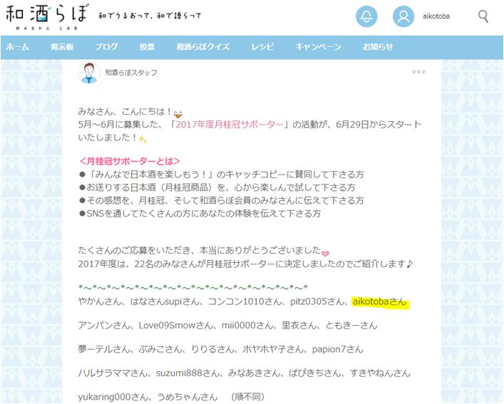 f:id:aikotobawa2525:20170725113537p:plain