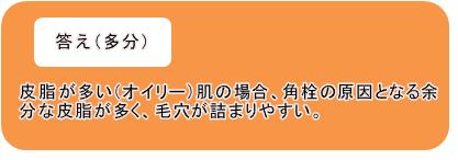 f:id:aikotobawa2525:20170810110240p:plain