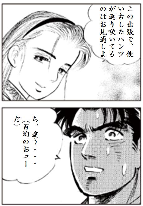 f:id:aikotobawa2525:20170817113808p:plain