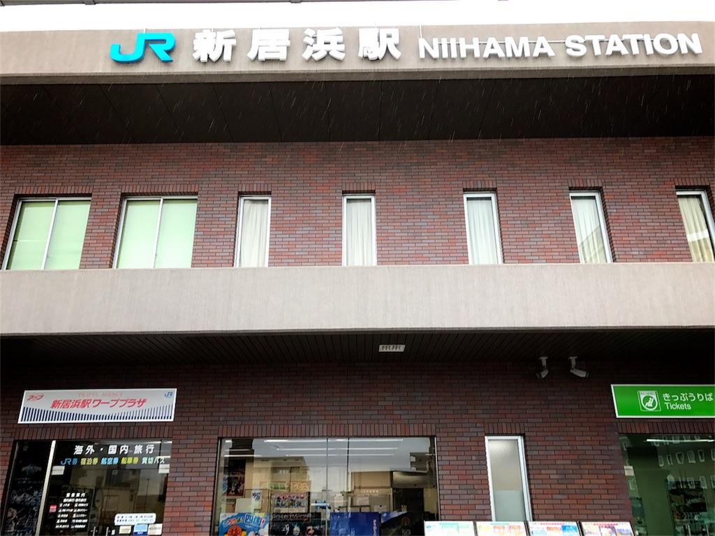 f:id:aikotobawa2525:20170828231957j:image