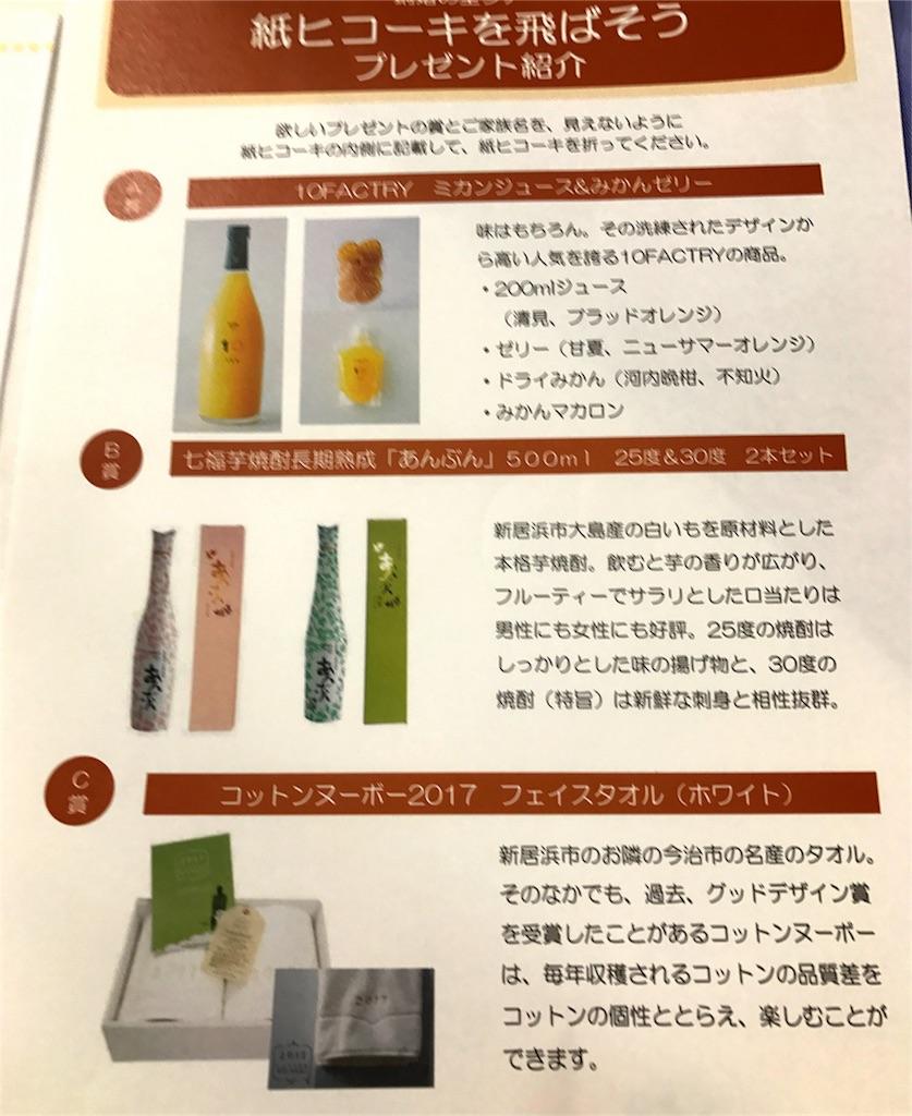 f:id:aikotobawa2525:20170828233837j:image