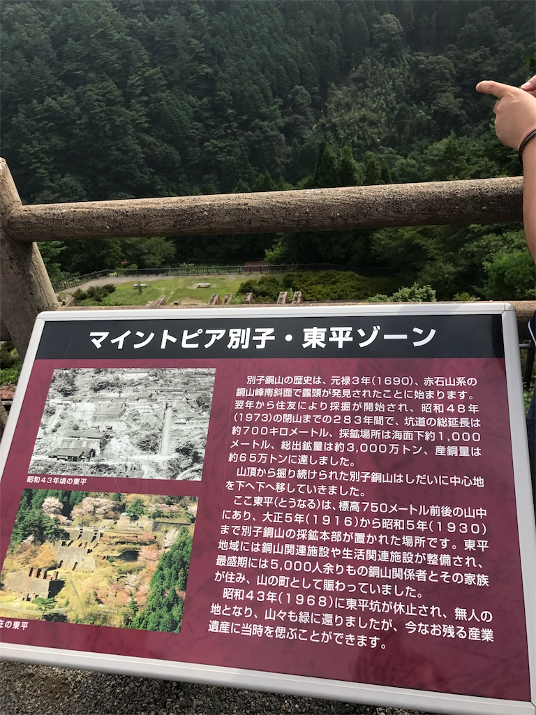 f:id:aikotobawa2525:20170828233930j:image