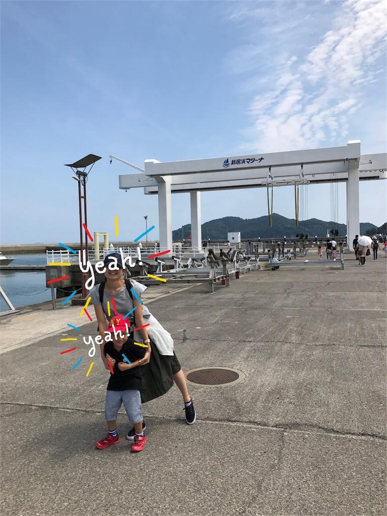 f:id:aikotobawa2525:20170828234134j:image