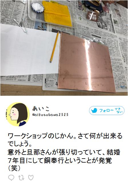 f:id:aikotobawa2525:20170829162601p:plain