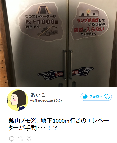 f:id:aikotobawa2525:20170829165324p:plain